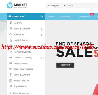 PHP电子商务外贸在线购物网站源码 生活用品日常百货购物商城网站模板
