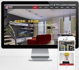 PHP织梦装饰装潢工程类企业网站模板 响应式自适应手机端 利于SEO优化