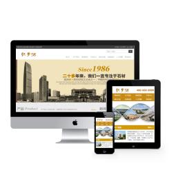 PHP织梦装饰装修建材类企业网站模板 响应式自适应手机端 利于SEO优化