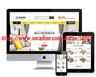 PHP织梦装修设计服务类企业网站模板 可关联设计师 带手机端 利于SEO