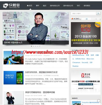 PHP织梦简洁创业研究资讯博客门户网站模板 整站源码带后台带演示数据