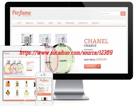 perfume香水奢侈品英文外贸产品企业宣传站源码