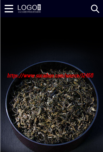 非物质文化遗产茶叶保健品养生企业源码