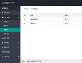 做企业网站用什么源码_企业seo网站源码 (https://www.oilcn.net.cn/) 网站运营 第5张