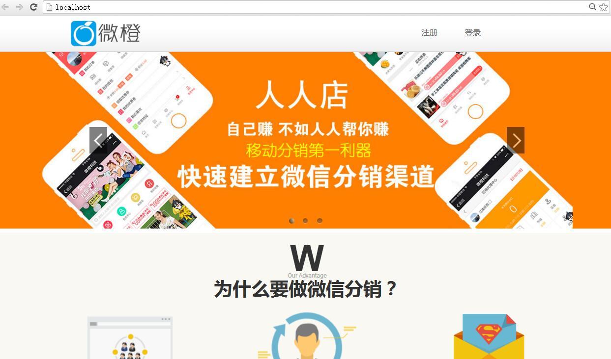 微擎 企业网站系统源码_微擎系统_网站客服系统源码 (https://www.oilcn.net.cn/) 网站运营 第5张