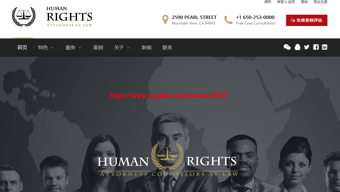 轻量级双语版HumanRights 律师事务所WordPress源码