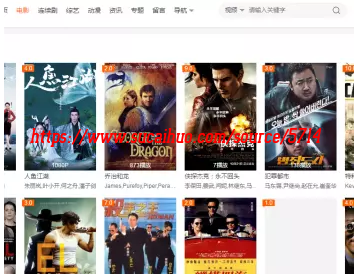 苹果cms影视视频网站源码 VIP高清影院免费观看全网影视