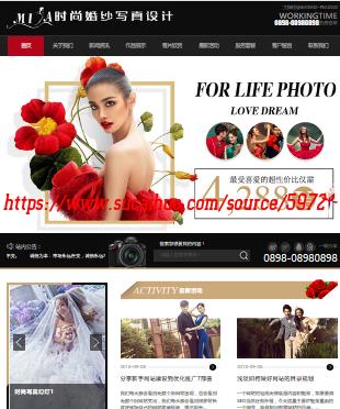 简洁大气时尚婚纱设计摄影写真企业展示类网站模板