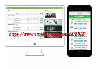 自动发卡自动发货系统签约支付宝微信平台免签接口支付自动发卡