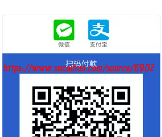 PHP快捷聚合码支付 支持POS农商农信银行码 免签支付系统源码