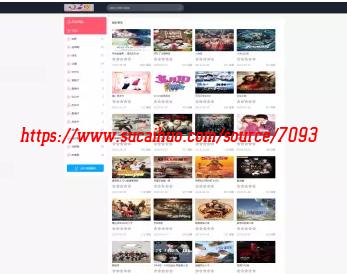 苹果CMSv8影视视频网站源码 经典列表电视电影模板后台带采集接口带手机版