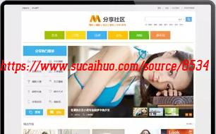 Discuz资讯门户论坛网站模板 分享社区网站源码 开源无加密免授权