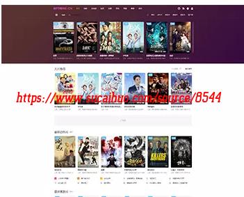 DIY系列样式苹果CMSv10影视资讯门户网站模板带主题管理系统主题自由配置