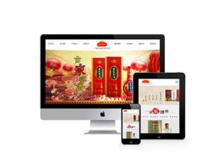 PHP织梦简单大方古风古家白酒包装企业网站模板