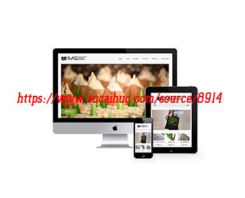 PHP织梦大气高端摄影相册杂志类企业网站模板 整站源码自适应手机端
