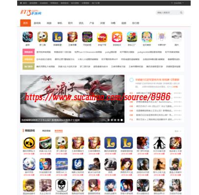 帝国cms手机游戏下载资讯攻略门户网站 手游推荐下载平台