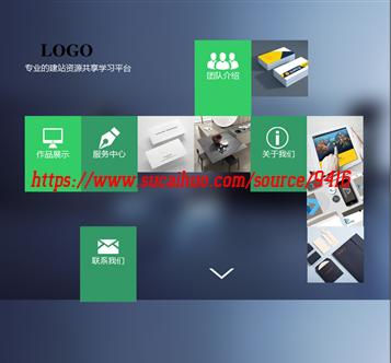 网络公司产品官方宣传模板源码  企业通用响应式模板源码