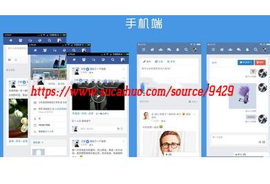 PHP在线聊天交友源码 带安卓 IOS网页客户端  专业社交网络系统源码