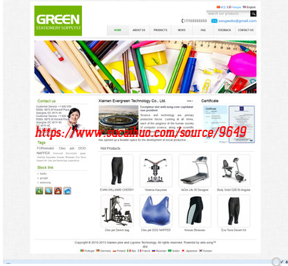 PHP多语言外贸企业网站建站模板 SEO优化企业模板利于搜索引擎收录